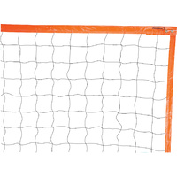 Regent 21ply Volleyball Net with Steel Cable